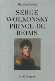 Serge wolkonsky prince de reims - Couverture - Format classique