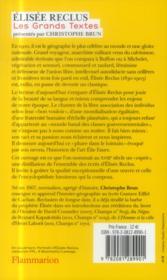 Les grands textes - 4ème de couverture - Format classique