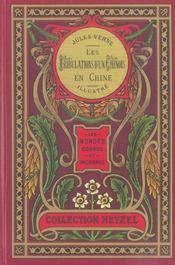 Tribulations d'un chinois en chine (les) - Intérieur - Format classique
