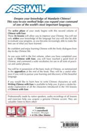 Chinese with ease t.2 - 4ème de couverture - Format classique
