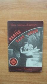 Mon Roman D'Amour : Mariee Sans Amour - Couverture - Format classique
