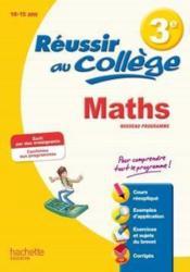 Reussir Au Brevet ; Mathématiques ; 3ème - Couverture - Format classique