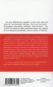 Introduction à l'archéologie biblique - 4ème de couverture - Format classique