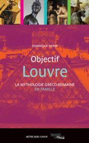 Objectif Louvre ; la mythologie gréco-romaine en famille - Couverture - Format classique