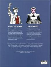 L'épopée espagnole ; intégrale - 4ème de couverture - Format classique