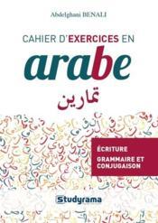 Cahier d'exercices en arabe ; écriture, grammaire, conjugaison - Couverture - Format classique