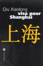 Visa pour shanghai - Intérieur - Format classique