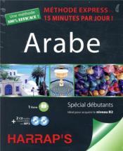 Harrap's méthode express arabe livre + 2 CD - Couverture - Format classique