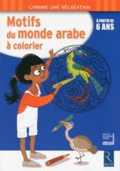Motifs du monde arabe à colorier - Couverture - Format classique