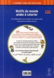 Motifs du monde arabe à colorier - 4ème de couverture - Format classique