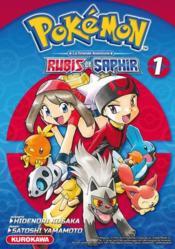 Pokémon ; la grande aventure - Rubis et Saphir T.1 - Couverture - Format classique