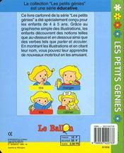Livre Carton Educatifs : Mes Mots -4/5ans - 4ème de couverture - Format classique