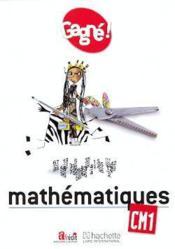 Gagne ! Maths Cm1 Eleve - Cameroun - Couverture - Format classique