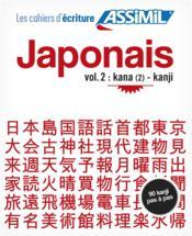 LES CAHIERS D'ECRITURE ; japonais vol. 2 : kana (2) - kanji - Couverture - Format classique