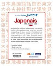LES CAHIERS D'ECRITURE ; japonais vol. 2 : kana (2) - kanji - 4ème de couverture - Format classique