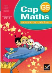 Cap maths ; gs ; cahier de l'élève (édition 2015) - Couverture - Format classique