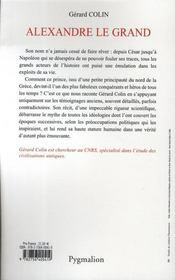 Alexandre le grand - 4ème de couverture - Format classique