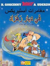 Astérix chez Rahazade - Couverture - Format classique