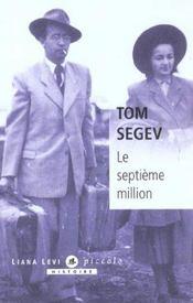 Le septième million - Intérieur - Format classique
