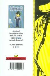 Detective Conan T50 - 4ème de couverture - Format classique