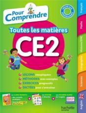 Pour comprendre toutes les matières ; CE2 - Couverture - Format classique