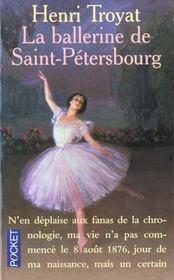 La Ballerine De Saint Petersbourg - Intérieur - Format classique