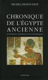 Chronique de l'Egypte ancienne - Intérieur - Format classique