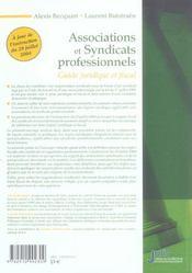 Associations et syndicats professionnels. guide juridique et fiscal - 1ere edition - 4ème de couverture - Format classique