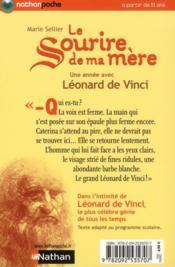 Le sourire de ma mère ; une année avec Léonard de Vinci - 4ème de couverture - Format classique