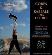 Corps et kabbale des lettres - Couverture - Format classique