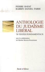 Anthologie du judaïsme libéral - Intérieur - Format classique
