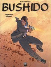 Bushido T.1 ; les derniers seigneurs - Intérieur - Format classique