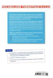 Obsuzhdat' ; vocabulaire thématique russe. lycée, licence, classes préparatoires [A2-B2] - 4ème de couverture - Format classique