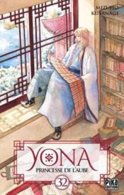 Yona, princesse de l'aube T.32 - Couverture - Format classique