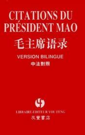 Citations du président Mao - Couverture - Format classique