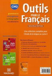 Outils pour le français ; CM2 ; livre de l'élève (édition 2008) - 4ème de couverture - Format classique