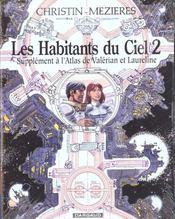 La saga de Heaven t.3 ; coeurs maudits - Intérieur - Format classique