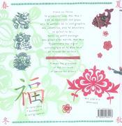 Mei Hua ; la petite chinoise - 4ème de couverture - Format classique