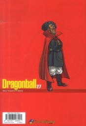Dragon ball t.27 - 4ème de couverture - Format classique