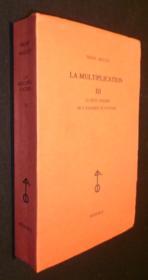 La multiplication.. 3. La multiplication. le petit homme ou l'examen de passage - Couverture - Format classique