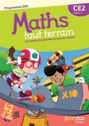 MATHS TOUT TERRAIN ; CE2 ; fichier de l'élève (édition 2020) - Couverture - Format classique