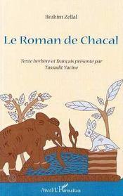 Le Roman De Chacal - Intérieur - Format classique