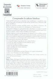 Comprendre la culture hindoue - 4ème de couverture - Format classique