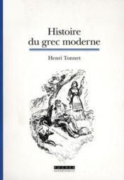 Histoire du Grec moderne (3e édition) - Couverture - Format classique