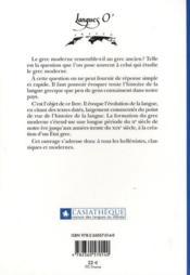 Histoire du Grec moderne (3e édition) - 4ème de couverture - Format classique