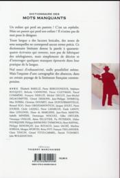 Dictionnaire des mots manquants - 4ème de couverture - Format classique