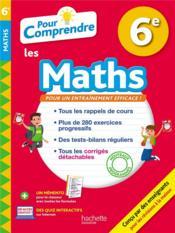 Pour comprendre les maths ; 6e - Couverture - Format classique