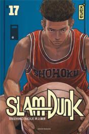 Slam dunk - star edition T.17 - Couverture - Format classique