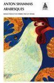 Arabesques - Couverture - Format classique