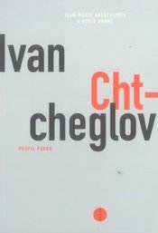 Ivan Chtcheglov, profil perdu - Intérieur - Format classique